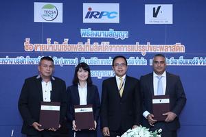 IRPC ลงนามสัญญาซื้อน้ำมันจากขยะพลาสติกแปรรูป