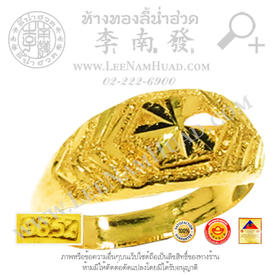 https://v1.igetweb.com/www/leenumhuad/catalog/e_1114675.jpg