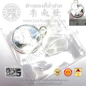 https://v1.igetweb.com/www/leenumhuad/catalog/p_1435559.jpg