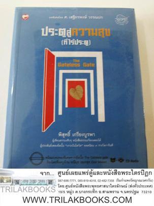 https://v1.igetweb.com/www/triluk/catalog/p_1019319.jpg