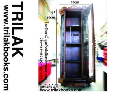 http://v1.igetweb.com/www/triluk/catalog/e_215016.jpg