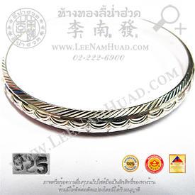https://v1.igetweb.com/www/leenumhuad/catalog/p_1026292.jpg