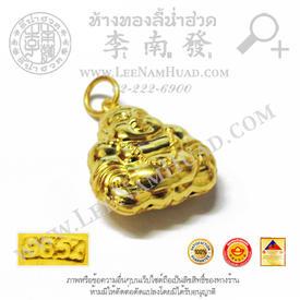 https://v1.igetweb.com/www/leenumhuad/catalog/e_1498534.jpg