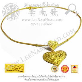 https://v1.igetweb.com/www/leenumhuad/catalog/p_2000675.jpg