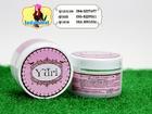 ครีม โสมยูริ Yuri White Cream ปรับสภาพผิว ขาวสว่างใส 084-5257677, 085-8229551