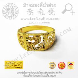 https://v1.igetweb.com/www/leenumhuad/catalog/e_1515000.jpg
