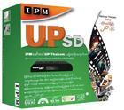 กล่องรับสัญญาณดาวเทียม IPM UP พม่า