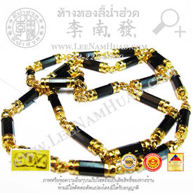 http://v1.igetweb.com/www/leenumhuad/catalog/p_1362543.jpg