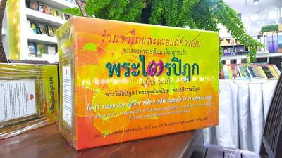 http://v1.igetweb.com/www/triluk/catalog/e_1413762.jpg