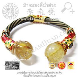 https://v1.igetweb.com/www/leenumhuad/catalog/e_1375687.jpg