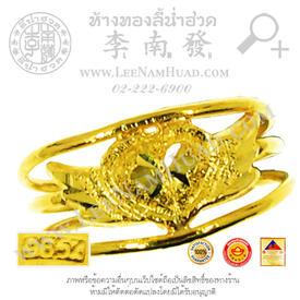 https://v1.igetweb.com/www/leenumhuad/catalog/e_1115640.jpg