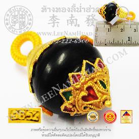 https://v1.igetweb.com/www/leenumhuad/catalog/p_1327822.jpg