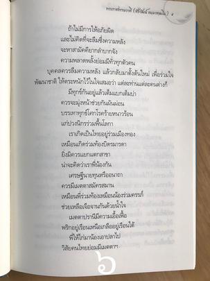 https://v1.igetweb.com/www/triluk/catalog/e_1596185.jpg