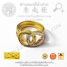 http://www.igetweb.com/www/leenumhuad/catalog/e_1484557.jpg