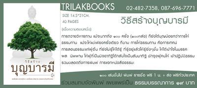 http://www.igetweb.com/www/triluk/catalog/e_847297.jpg