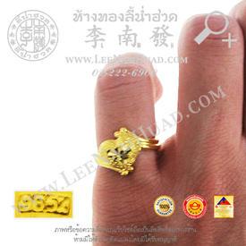 https://v1.igetweb.com/www/leenumhuad/catalog/e_1115664.jpg