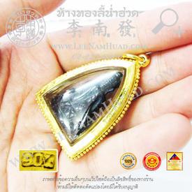 https://v1.igetweb.com/www/leenumhuad/catalog/e_1455960.jpg