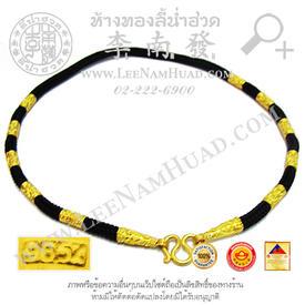 https://v1.igetweb.com/www/leenumhuad/catalog/p_1331113.jpg