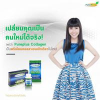 Colly Vizy Premium Collagen