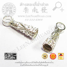 http://v1.igetweb.com/www/leenumhuad/catalog/p_1444915.jpg