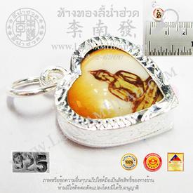 http://v1.igetweb.com/www/leenumhuad/catalog/e_903862.jpg