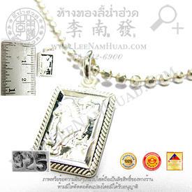 https://v1.igetweb.com/www/leenumhuad/catalog/p_1028739.jpg