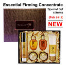 **พร้อมส่ง**The History of Whoo Essential Firming Concentrate Special set 4 items