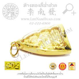 https://v1.igetweb.com/www/leenumhuad/catalog/e_1075568.jpg