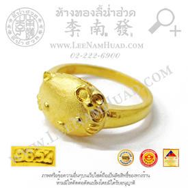 https://v1.igetweb.com/www/leenumhuad/catalog/p_1908501.jpg