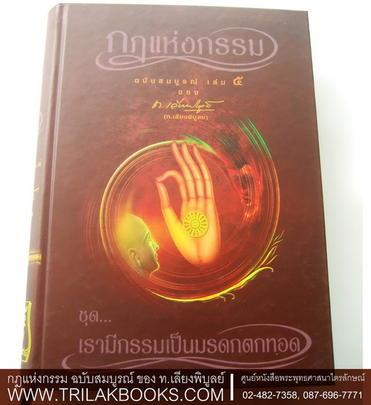 http://www.igetweb.com/www/triluk/catalog/p_846684.jpg