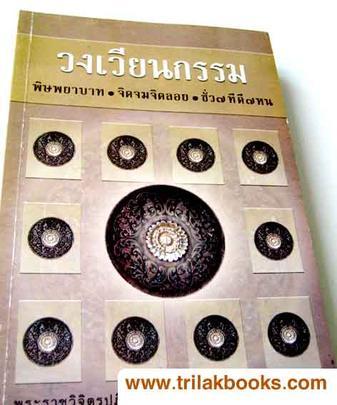 http://v1.igetweb.com/www/triluk/catalog/p_289018.jpg