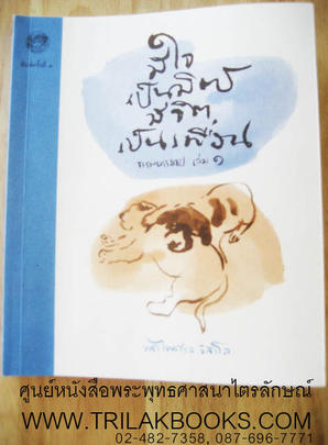 http://www.igetweb.com/www/triluk/catalog/p_593609.jpg