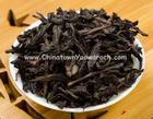 ชาจุ๋ยเซียมต้นแก่ (Old Shui Xian Tea) 500 กรัม