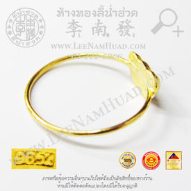 https://v1.igetweb.com/www/leenumhuad/catalog/e_1447379.jpg