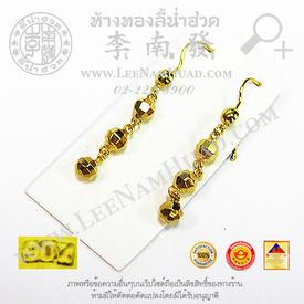 http://v1.igetweb.com/www/leenumhuad/catalog/p_1456662.jpg