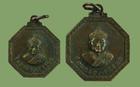 เหรียญฉลอง 80ปี ไต้ฮงกง เนื้อทองแดง