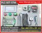 PLC TRAINING KITs STM01