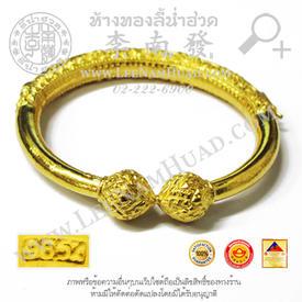 https://v1.igetweb.com/www/leenumhuad/catalog/e_1492312.jpg