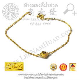 https://v1.igetweb.com/www/leenumhuad/catalog/e_1534522.jpg
