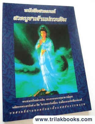 http://www.igetweb.com/www/triluk/catalog/p_296690.jpg