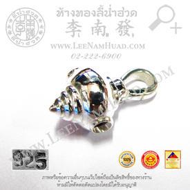 https://v1.igetweb.com/www/leenumhuad/catalog/p_1776751.jpg