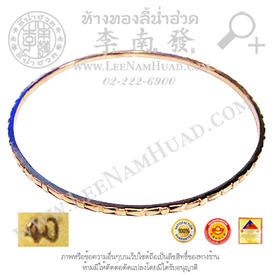 https://v1.igetweb.com/www/leenumhuad/catalog/p_1011088.jpg