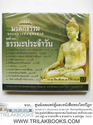 http://v1.igetweb.com/www/triluk/catalog/p_1038932.jpg