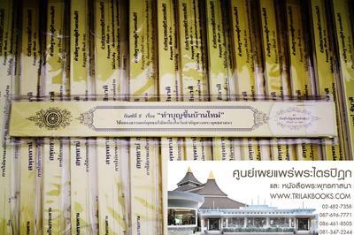 http://v1.igetweb.com/www/triluk/catalog/e_975648.jpg