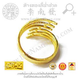 https://v1.igetweb.com/www/leenumhuad/catalog/e_1416080.jpg