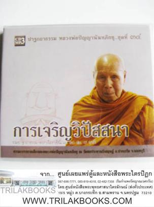 https://v1.igetweb.com/www/triluk/catalog/p_1050161.jpg