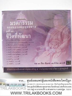 https://v1.igetweb.com/www/triluk/catalog/p_1040010.jpg