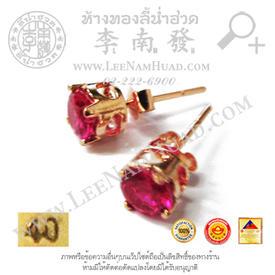 https://v1.igetweb.com/www/leenumhuad/catalog/p_1939140.jpg