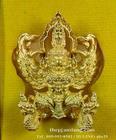 พญาครุฑ มหาจักรพรรดิ์(4) เปิดโลก รุ่น จอมราชันย์ ครูบาแบ่ง วัดโตนด นครราชสีมา เนื้อ กะไหล่ทอง
