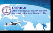 Hotellock Model L-9203 ระบบประหยัดไฟในห้องพัก Fix Time Model GE-132 advance บริษัท วิทยุการบินแห่งประเทศไทย จำกัด จำนวน97 ห้อง